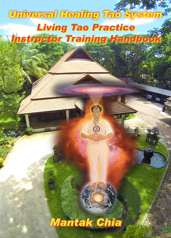 Greater Kan and Li (E-Audio DL-C30), Universal Healing Tao